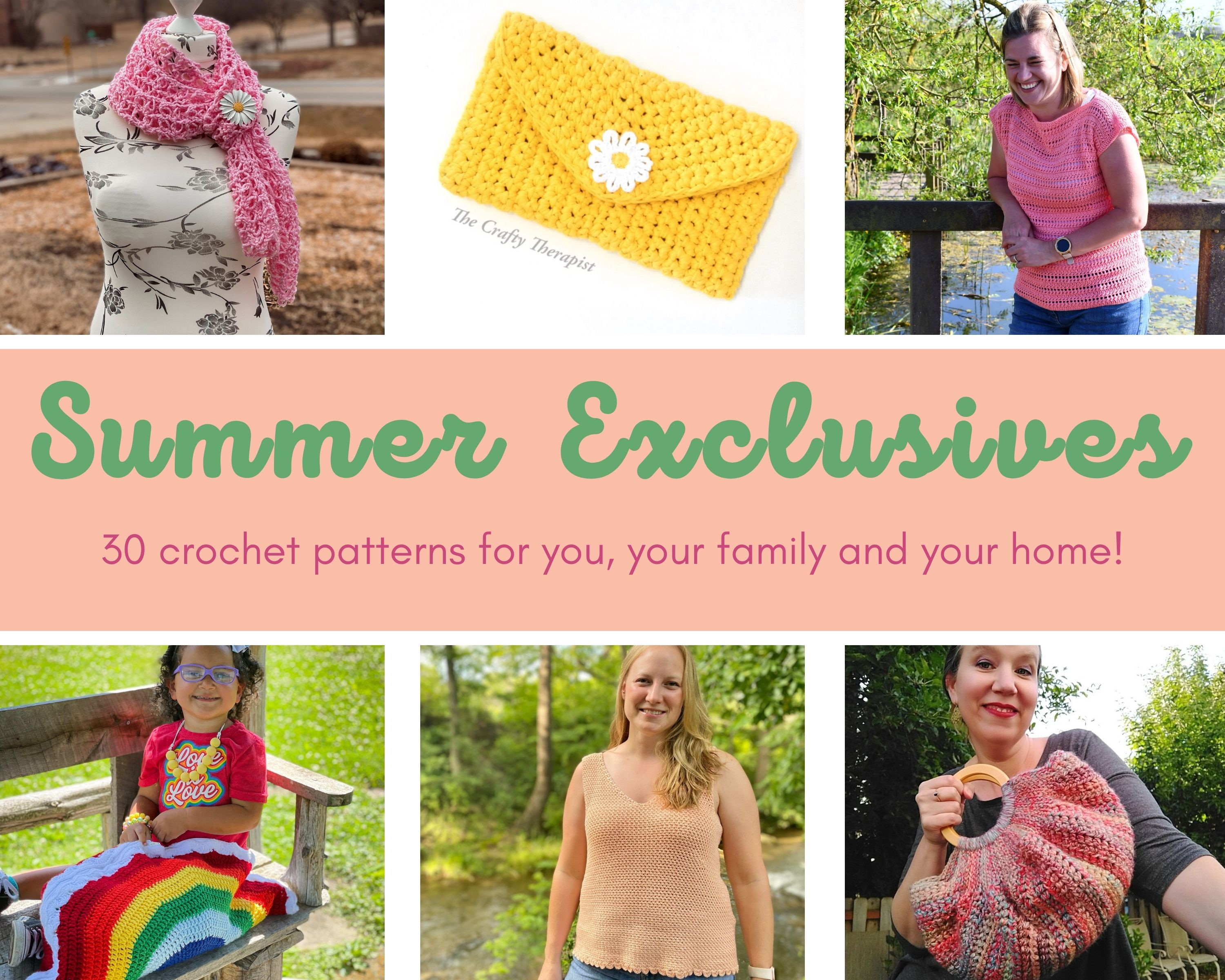 summer exclusives